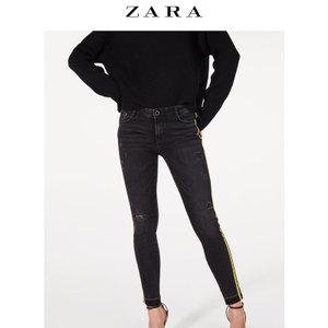 ZARA 04473265800-24