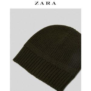 ZARA 03920406505-24