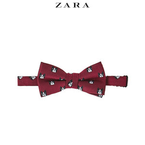 ZARA 05886692600-24