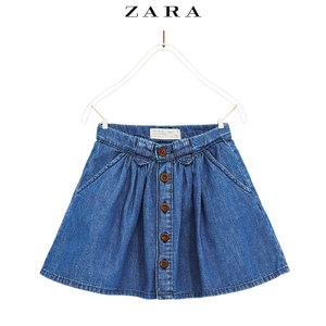 ZARA 04676601400-24