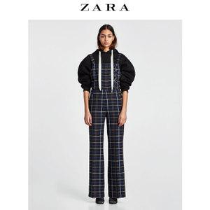 ZARA 08417002800-24