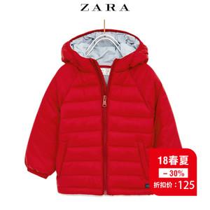 ZARA 01255500600-24