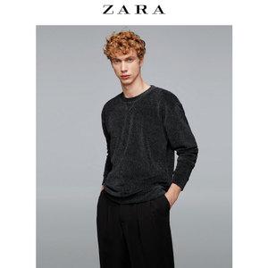ZARA 05372400800-24