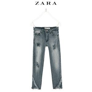 ZARA 04676600802-24