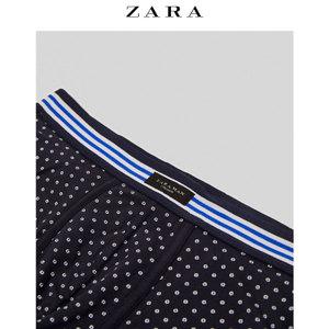 ZARA 04689401401-24