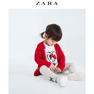 ZARA 03335556081-24