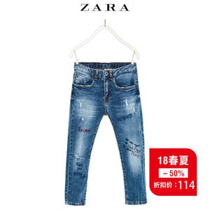 ZARA 04676755406-24