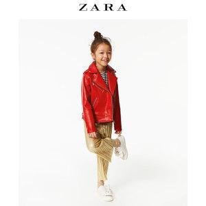 ZARA 09006611307-24
