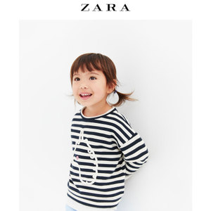 ZARA 03335550401-24