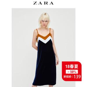 ZARA 07901930400-24