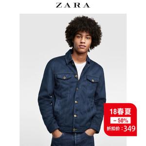 ZARA 00706424401-24