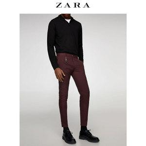 ZARA 00706450605-21