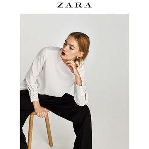 ZARA 07484166250-21