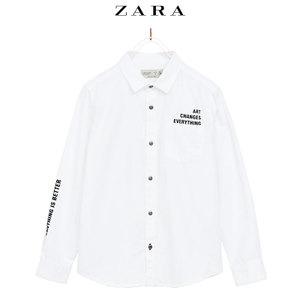 ZARA 03182677250-24
