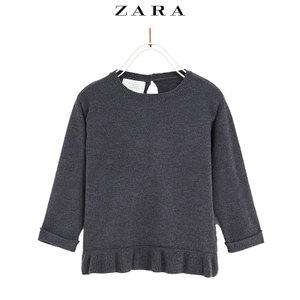 ZARA 03335020807-24
