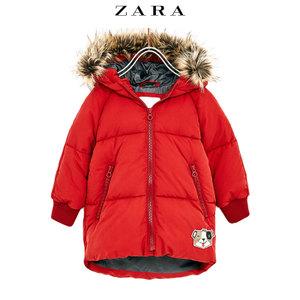 ZARA 03337501600-24