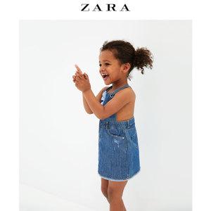 ZARA 03335056400-24
