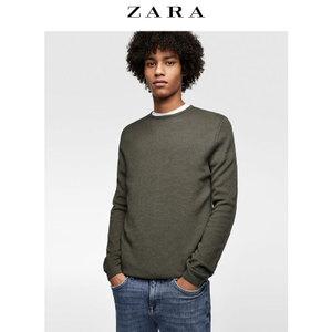 ZARA 00693410505-24