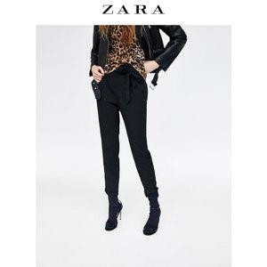 ZARA 07455259800-21