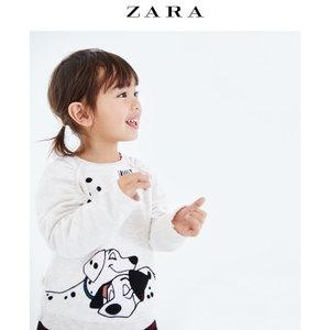 ZARA 03335551081-24