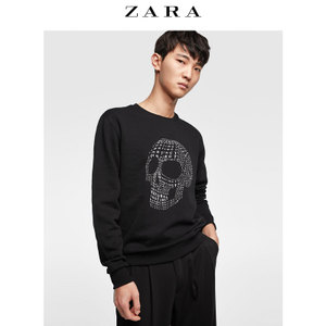 ZARA 04873313800-24