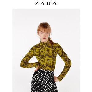 ZARA 01198072300-24