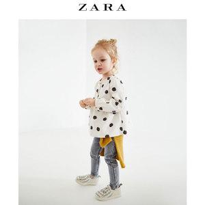 ZARA 03335559802-24