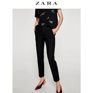 ZARA 09929228800-21