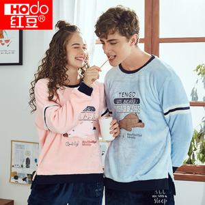 Hodo/红豆 YJ615