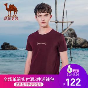 Camel/骆驼 X8B355134