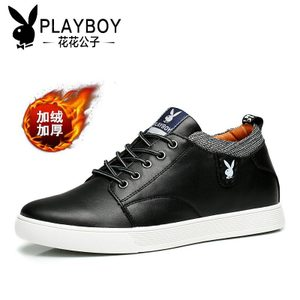 PLAYBOY/花花公子 YT39589D-589