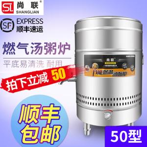 尚联 SL-QPD50