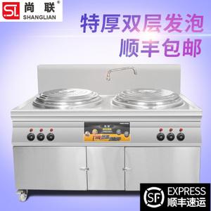 尚联 SL-SD45