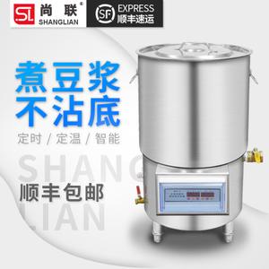 尚联 SL-BZD50