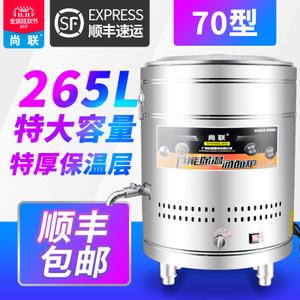 尚联 SL-ZY70