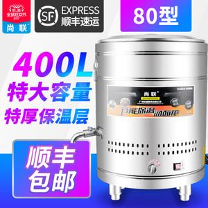 尚联 SL-ZY80