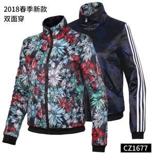 Adidas/阿迪达斯 CZ1677