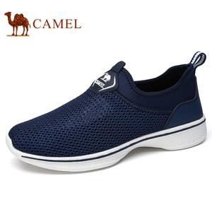Camel/骆驼 A812303760