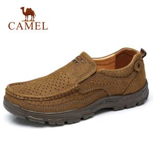 Camel/骆驼 A812344640