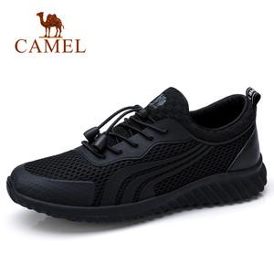 Camel/骆驼 A812336510