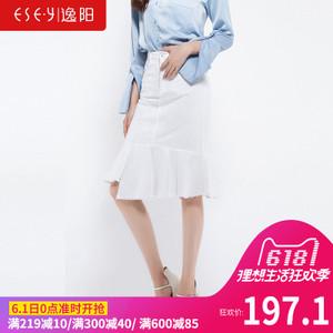 ESE·Y/逸阳 EWXA80894