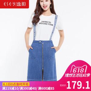 ESE·Y/逸阳 EWXA80892