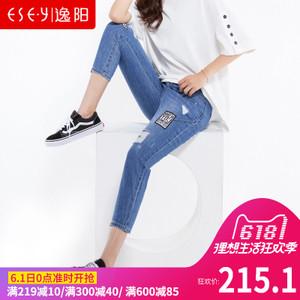 ESE·Y/逸阳 EWXA80875
