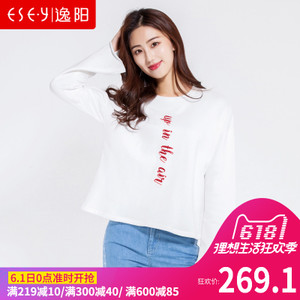 ESE·Y/逸阳 EWCE80171