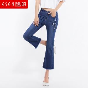 ESE·Y/逸阳 EWXA80856