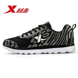 XTEP/特步 985219119517-9358