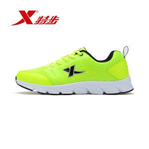 XTEP/特步 984319329882-9517