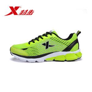 XTEP/特步 984319329882-9512