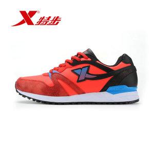 XTEP/特步 984319329882-9529