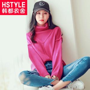 HSTYLE/韩都衣舍 GW9376